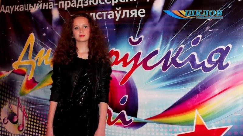 Песня «Mama Knows Best» стала счастливой для воспитанницы ДШИ Валерии Ключниковой