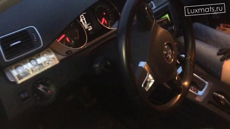3D автомобильные коврики в салон Volkswagen Passat B7 (Фольксваген Пассат Б7) (2011-2015) LUXMATS