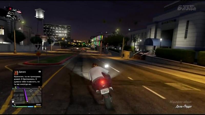 Grand Theft Auto 5 – 21 – Руки по локоть в кровищще