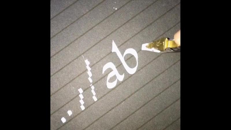 Италик the_md_writes Overflowing ink.. [Каллиграфия и Леттеринг]