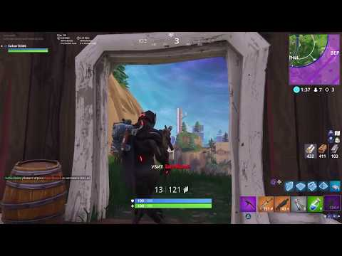 Is This A Longest Thermal Scoped AR Kill 222 meters! Fortnite Battle Royale