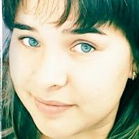 Суханова Ксюша
