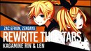 【Kagamine Rin Len】Rewrite The Stars【Vocaloid Cover】