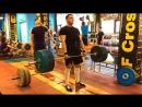 Становая тяга 200 кг 3*1 18.04.2018 года (Сергей Тихомиров)