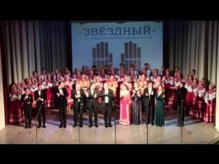 Гала-концерт открытия XIV Международного Фестиваля искусств «Звёздный»