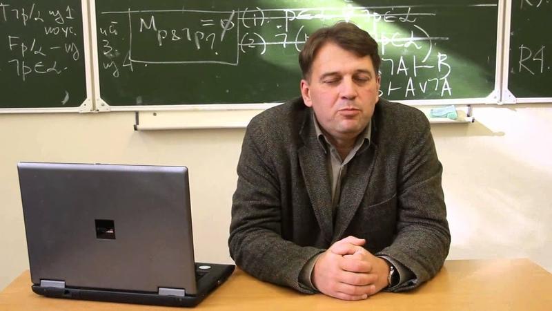 Д. В. Зайцев. Русская философская логика.