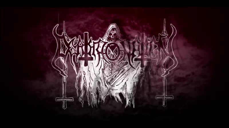 DEATHRONATION - Live At Acherontic Arts Fest I 2015 (vk.com/afonya_drug)