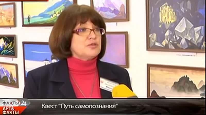 Квест Путь самопознания (репортаж ТК Кубань24)