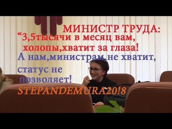 СОКОЛОВА ПОСОВЕТОВАЛА РОССИЯНАМ ПРОЖИТЬ НА 3,5 ТЫСЯЧИ В МЕСЯЦ!