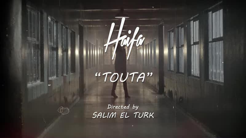 (983) Haifa Wehbe - Touta (Official Music Video) - هيفاء وهبي - توته - YouTube