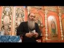 Рассказ священника Как араб мою жену сватал