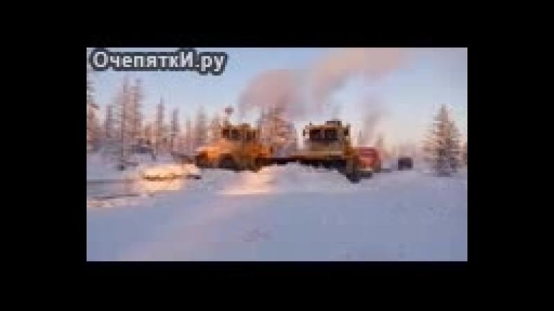 Расчистка зимника в Якутии