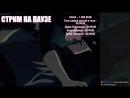 Играю в бэтмена 3 Общаемся Стрим Сэр Карась