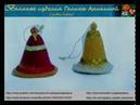 Валяние Анонс мастер класса по валянию елочной игрушки новогодней Колокольчик сувенирный