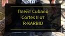 Плейт Cubano Cortes II от R-KARBID. Проект Чистота.