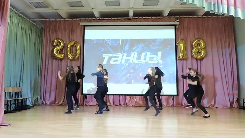 Танцы - параллель 5-х классов