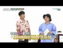 Weekly Idol 180815 Episode 368