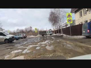 Off-Road в Белгороде на подъезде к школе № 11