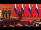 Владимир Путин награжден орденом Дружбы КНР