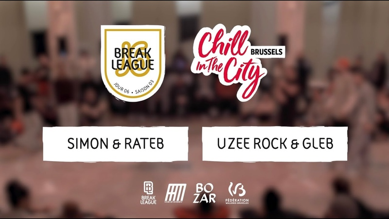 Uzee Rock Gleb vs Total Feeling I FINAL I Chill in the City Brussel 2018