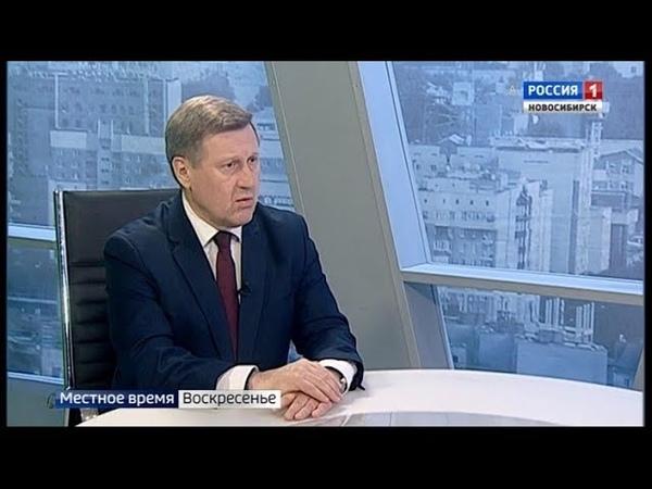 Анатолий Локоть рассказал «Вестям» о перспективах развития Новосибирска на ближайшие 5 лет