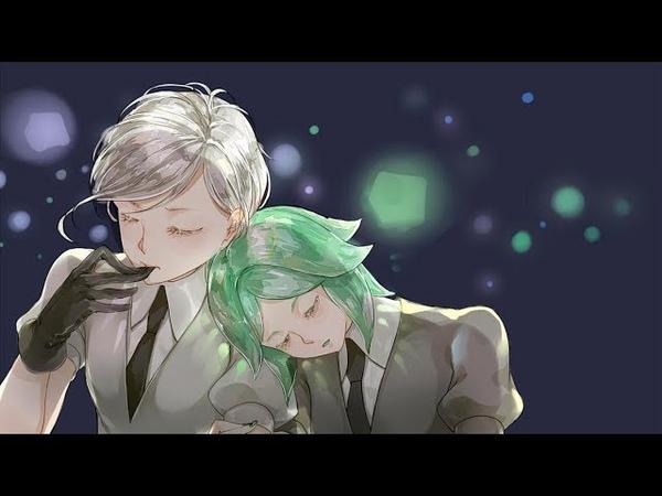 【寶石之國冬巡組AMV】我變強了,可是卻失去了你 ~宝石の国 Houseki no Kuni