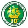 St. Petersburg Open Feis 15-16 декабря 2018