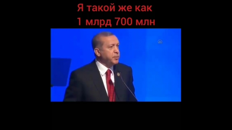 Erdogan_redjepBmwNZO8h23U.mp4