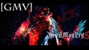 Devil May Cry 5 - Switchback -Dante's Short Tribute- [GMV]