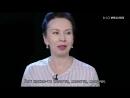 Елена Павличенко - Тигр, который увидел бабочку
