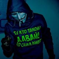 Анкета Николай Кравченко