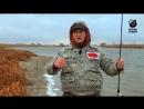 Отводной Поводок со скользящим грузилом рыб. секр. ХОРОШ
