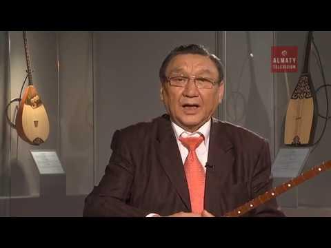 Інжу-маржан: Қажыбек Бекбосынов (18.12.16)