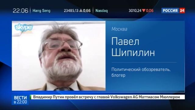 Новости на Россия 24 • Браудер, Дадин, Магнитский и Кара-Мурза: что общего