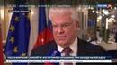 Новости на Россия 24 • В Страсбурге торжественно открылась выставка Сирия. Фотохроники войны