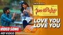 Love You Love You Full Video Song - Nela Ticket Video Songs | Ravi Teja, Malavika Sharma