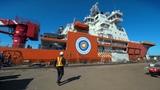Ледокольное судно обеспечения