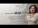 Видео отзыв участницы Концентрата 23.0 в г. Новочебоксарск
