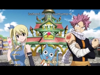 Fairy Tail (Season 3) 23 Opening / Хвост феи 23 опенинг (Power Of The Dream - by lol) + Lyrics