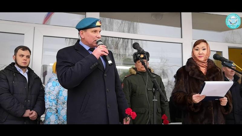 Церемония открытия мемориальной доски памяти героя Советского Союза Горчилина А М
