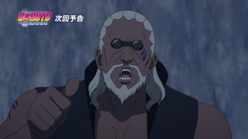 Боруто 55 серия 1 сезон - Rain.Death! [HD 720p] (Новое поколение Наруто, Boruto Naruto Next Generations, Баруто) Трейлер
