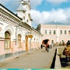 Кунгурский музей