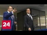 Медведеву показали кампус высшей школы менеджмента Петербургского госуниверситета - Россия 24
