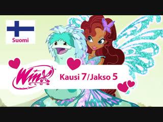Winx-klubi: Kausi 7, Jakso 5 - «Ystävä menneisyydestä» (Suomi)