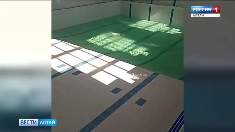 Долгожданное открытие бассейна «Дельфин» в Бийске откладывается