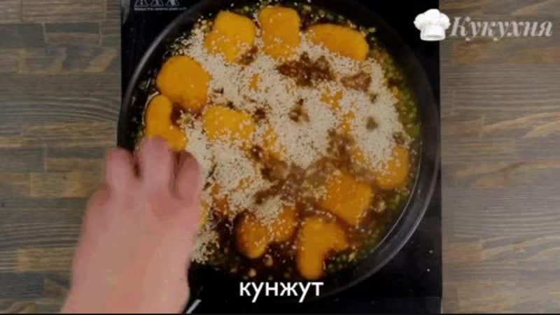 Цыпленок по рецепту генерала ЦЭО
