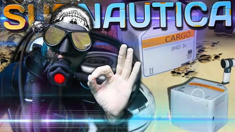 [ViteC ► Play] БОГАТЫЙ УЛОВ ► Subnautica |8| Прохождение