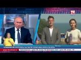 В.Путин:«Цены на продукты в Крыму снизятся до средних показателей с запуском движения грузового транспорта по Крымскому мосту»