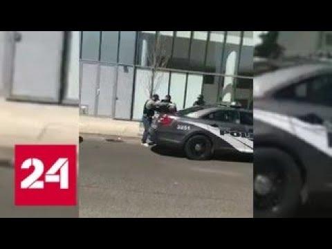 Сбивший пешеходов водитель угрожал оружием полицейским в Торонто Россия 24
