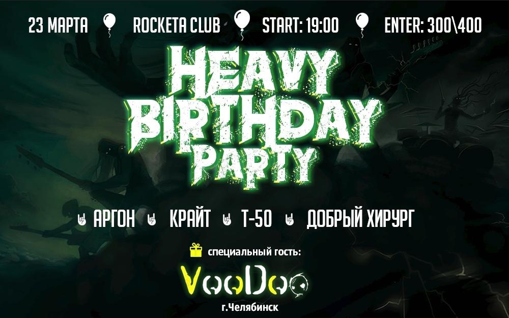 Афиша Тюмень HeavyBirthday Party